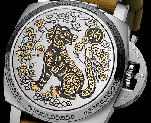 Panerai, óra, watch, karóra, limitált kollekció, limited edition, year of the dog