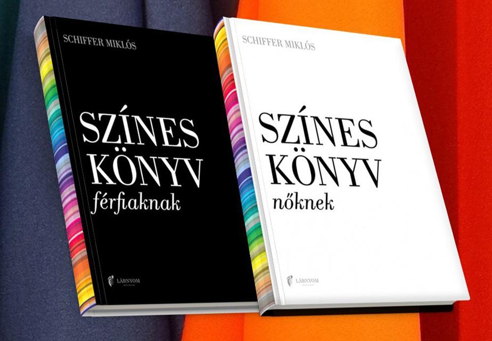 Schiffer Miklós_Színes könyv